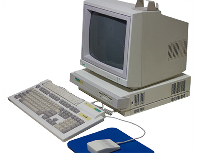 Photo of a Acorn Archimedes courtesy of Wikipedia.org